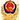 微信圖片_20200420100351.png